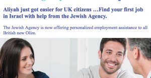 Newspaper ads offer employment help for new immigrants to Israel – but only if you're Jewish
