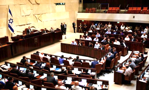 Israeli parliament endorses final version of 'Jewish nation-state bill'