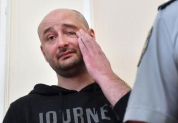 Bizarre fake murder plot points to Ukrainian state's recklessness