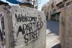 Israeli Bill Foils Effort To End Apartheid