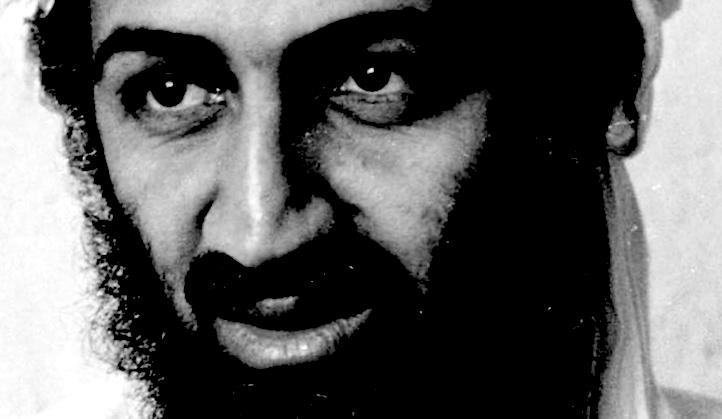 Obama administration funded terror financing operation of Bin Laden/al Qaeda